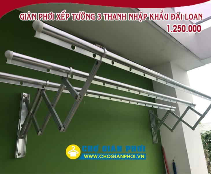Giàn phơi thông minh Xếp Đài Loan HT-11